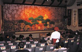 店舗画像2:お芝居の松山劇場