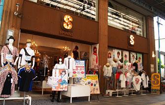 店舗画像1:スピンズ松山店