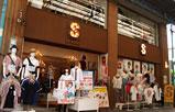 店舗画像:スピンズ松山店