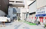 店舗画像:矢野石材興業