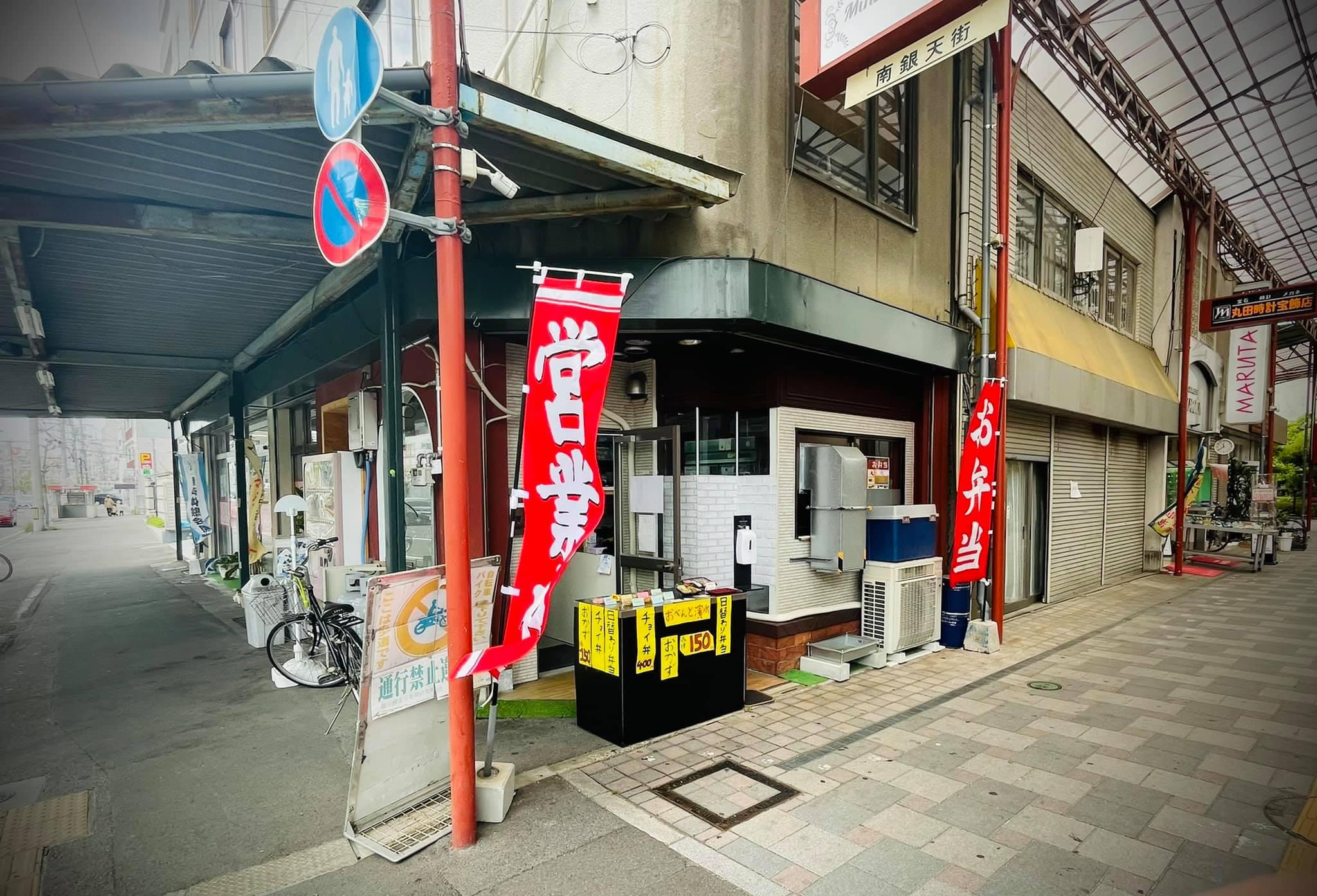 店舗画像2:濱水